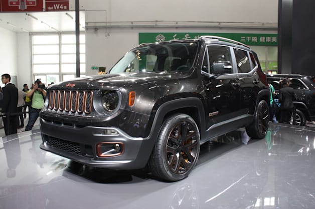 Jeep Renegade Zi You Xia