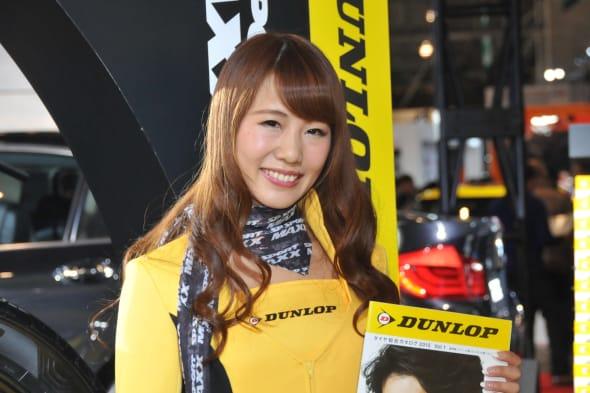 DUNLOP Tokyo Auto Salon2015