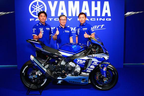 YAMAHA FACTORY RACING TEAM JSB1000