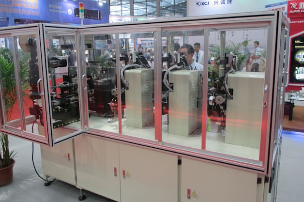 China International Battery Fair 2014