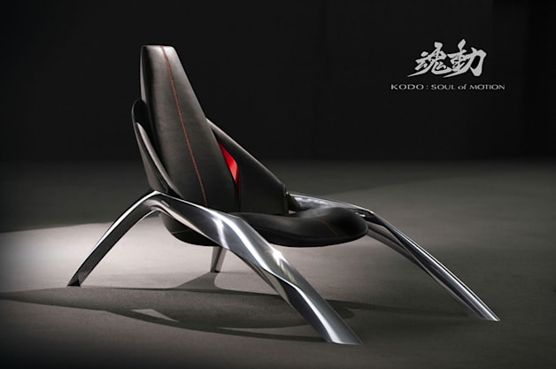 Mazda Kodo Chair