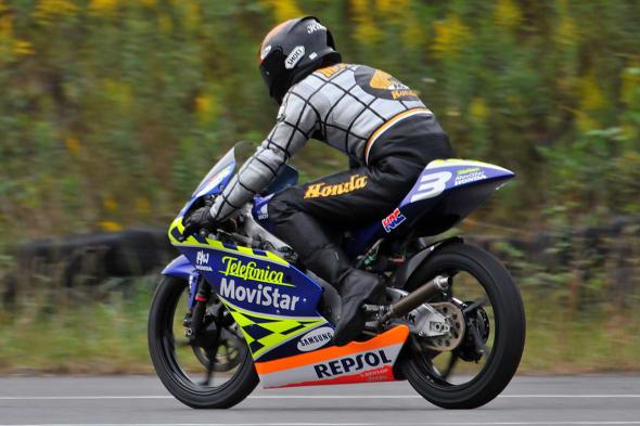 Honda Collection Hall bike RS125RW