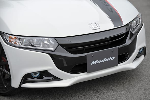 Modulo S660 Study Model