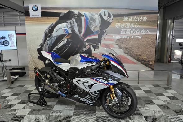 BMW MOTORSPORT FESTIVAL 2017