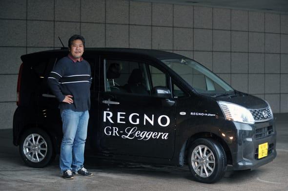 BRIDGESTONE REGNO GR-Leggera