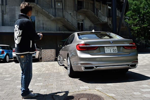 BMW 7 Remote control parking