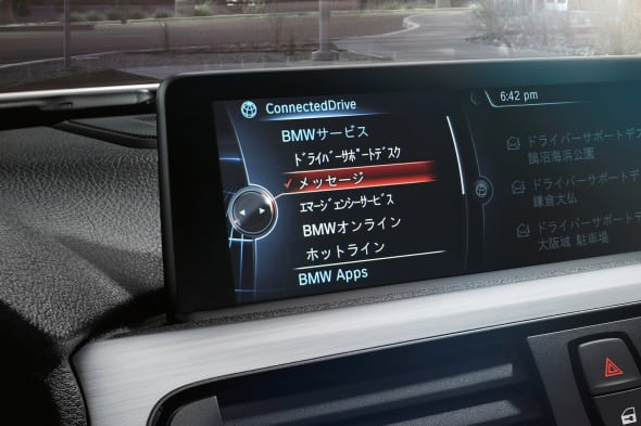BMW Connected Drive Nov,2015
