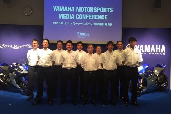 YAMAHA Moter Sport 2015