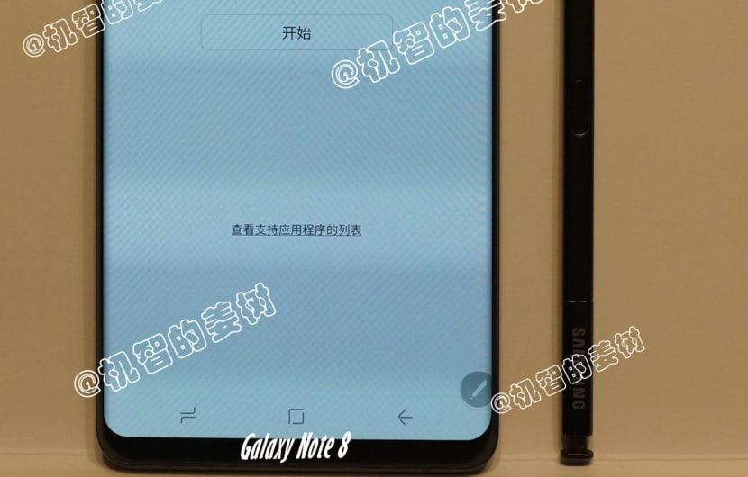Samsung Note 8 kommt ohne Fingerabdruck-Sensor im Display