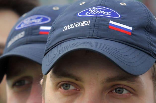 RUSSIA FORD STRIKE