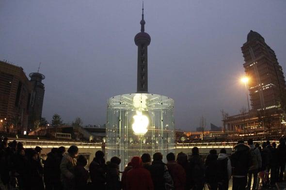 Apple Glasses Patent Apple Patents Shanghai Apple
