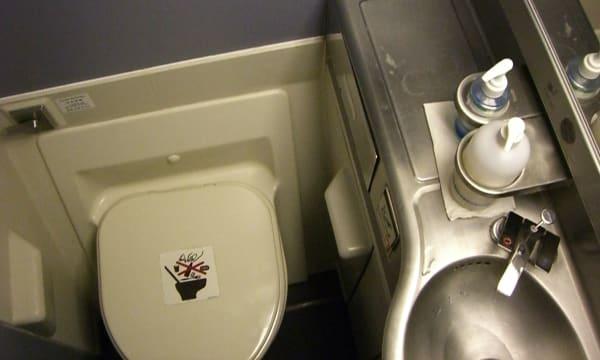 The Bathroom on Singapore Air
