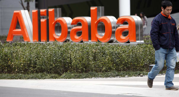 Alibaba.com's China Headquarters