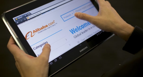 General Images Of Alibaba As Company Plans IPO For 2014