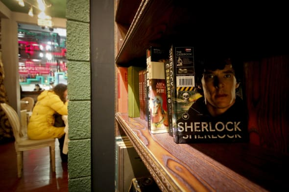 China Sherlock Mania