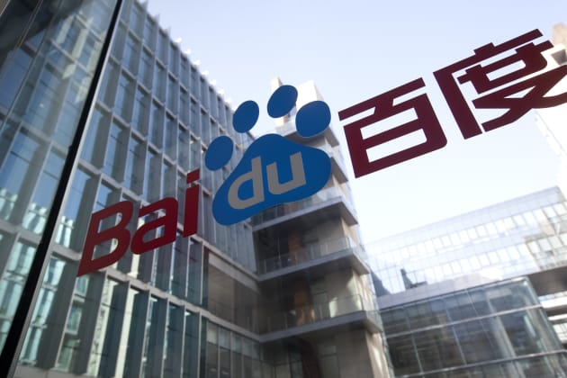 General Images of Baidu Inc.