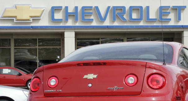 gm recall cobalt g5 compact cars