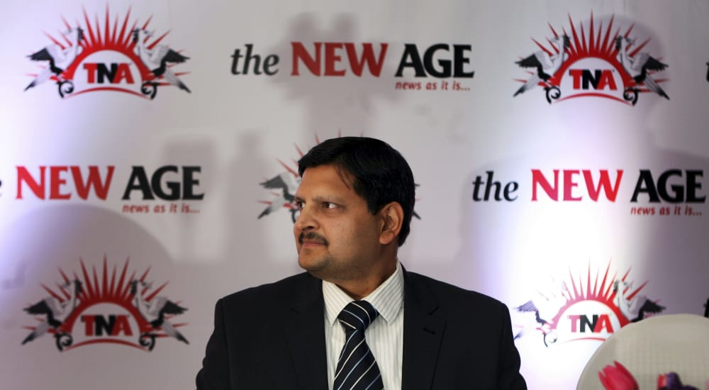 New Age paper launched