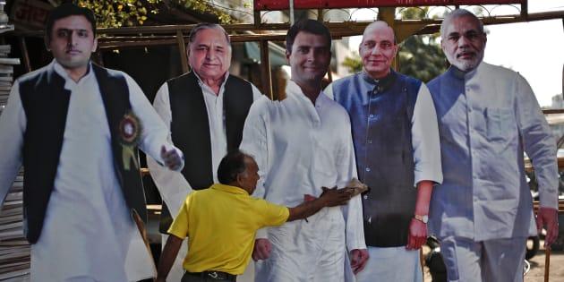 Ex-BJP leader Dayashankar takes U-turn after equating Mayawati to dog