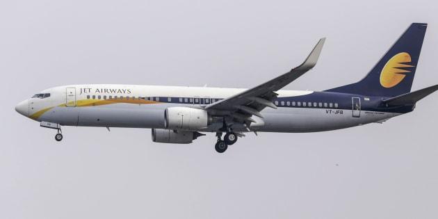 Image result for मुंबई नागपुर जेट एयरवेज FLIGHT