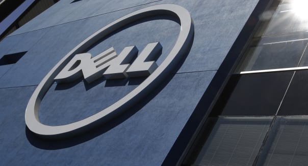dell buyout shareholder vote board directors