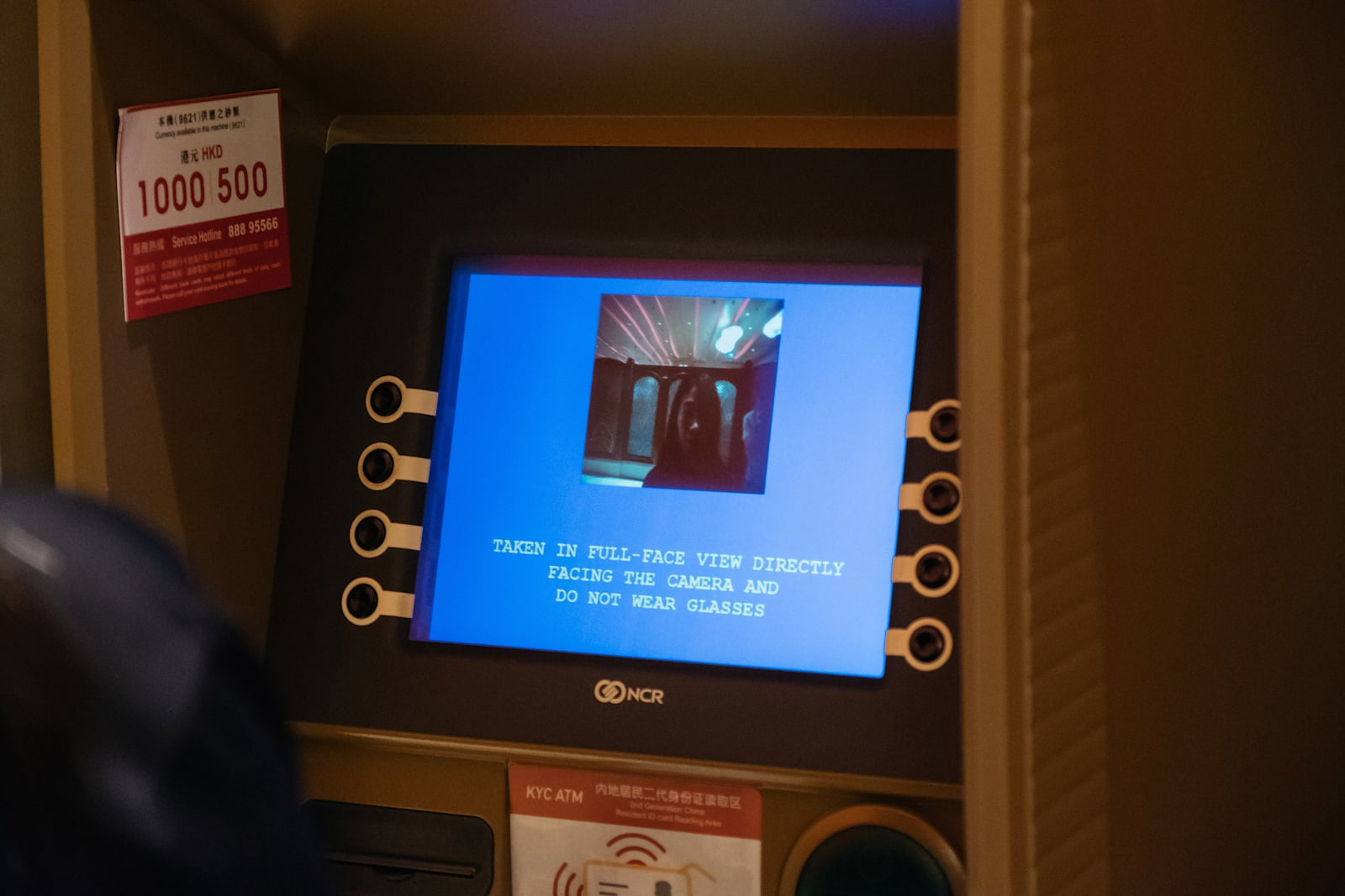 You'll need to show your face to use ATMs in Macau