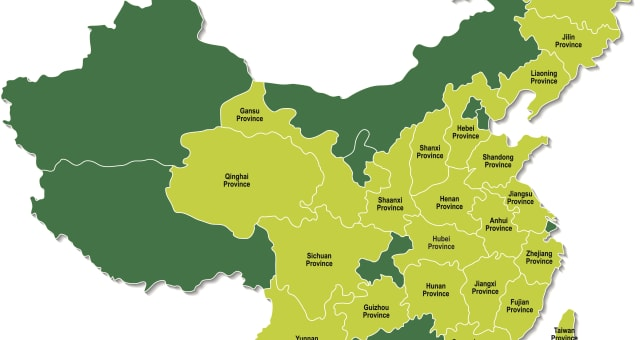 Map of China - Highlight 23 Province
