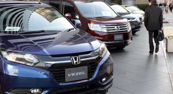 JAPAN-AUTO-COMPANY-EARNINGS-HONDA