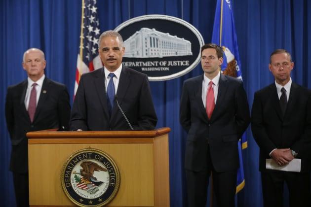US China Justice Cyber Espionage