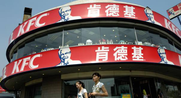 KFC in Beijing China 23 Sep 2006