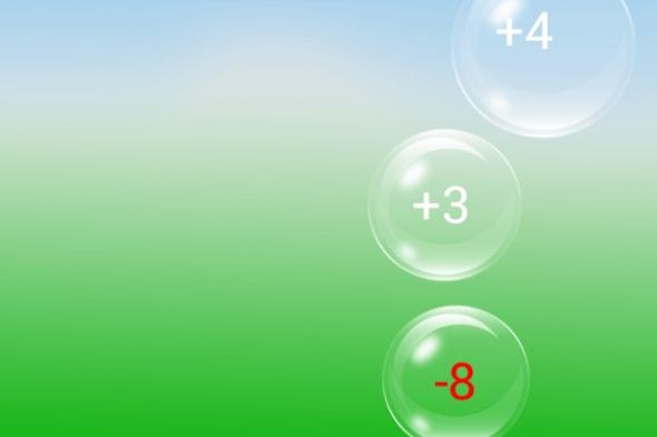 BubbleSum screenshot