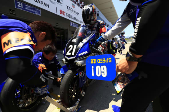 2016 39th Suzuka 8 Hours