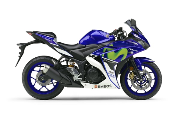 YZF-R25 MovistarYamahaMotoGPEdition