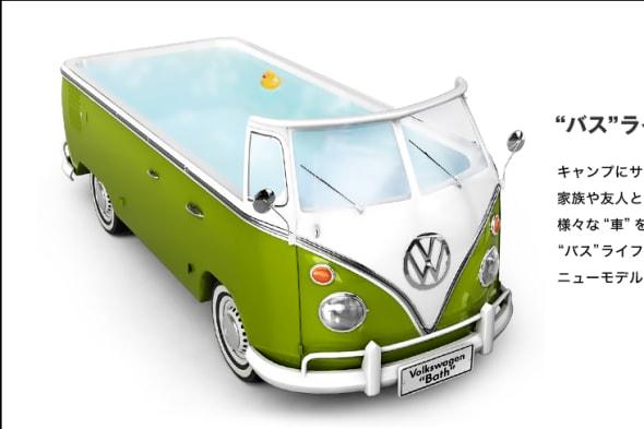 VW Bus, VW Bulli, Volkswagen Bath, VW Bus, VW Typ 2, VW T1 Bus, VW Bus T1, T1, Bulli, Volkswagen, April april, lol, funny, spaß, humor, witzig, komisch, funny,