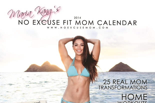 Fit mom swimsuit calendar 2014