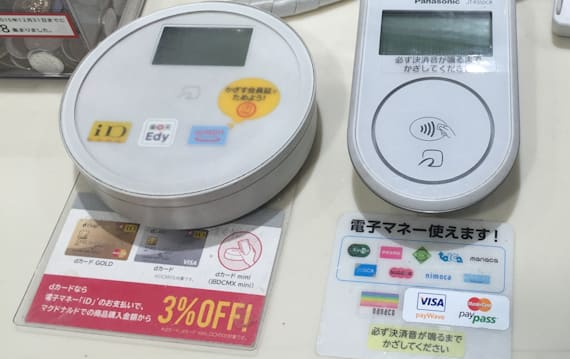 日本のiPhone7でVISAが使えないワケ。iPhoneのApple Pay国内対応で事前に知っておきたいこと:モバイル決済最前線