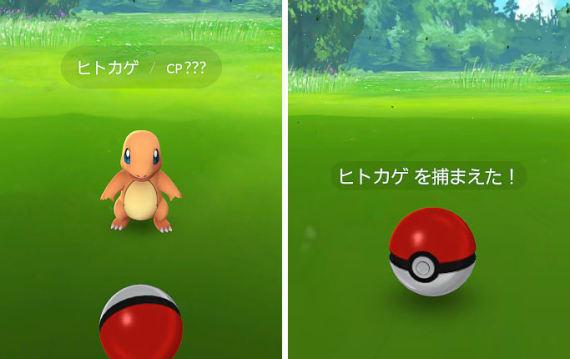 ポケモンGOでの捕獲のコツ教えます。「ARモードオフ」と「画面端スワイプ投法」はとても便利(Pokémon GO特集)