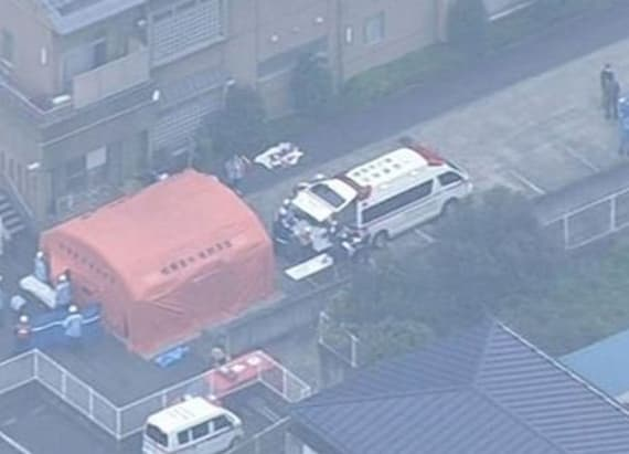 At least 15 dead in knife attack outside Tokyo
