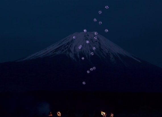 Drones add LED fireworks to Mount Fuji in Japan