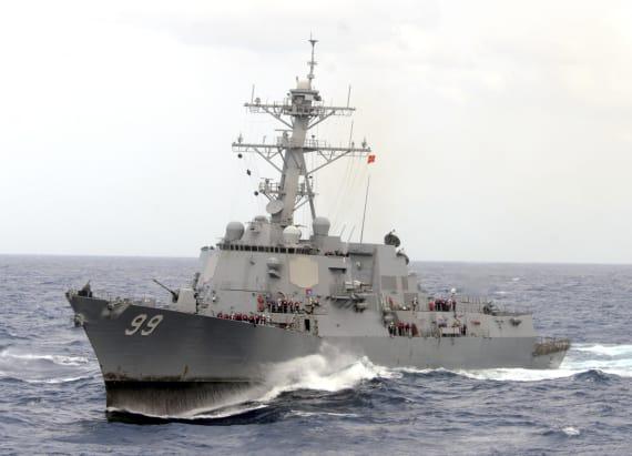 Iran vessels make 'high speed intercept' of US ship