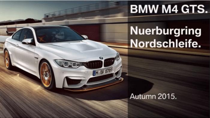 BMW bmw m4クーペ スーパーラップ : jp.autoblog.com