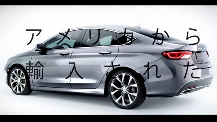 Chrysler 200 subtitles performance in latest round of advertising