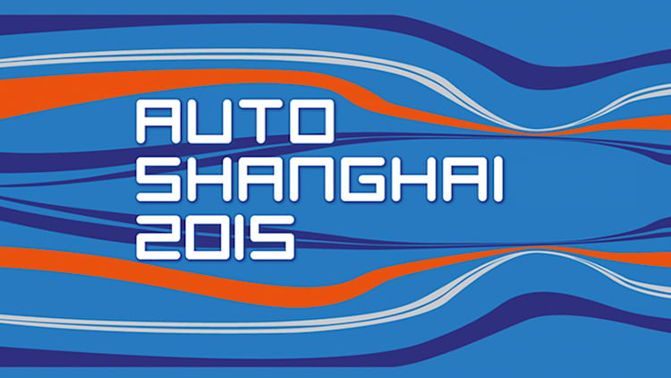 Click here to view our complete Shanghai Motor Show coverage