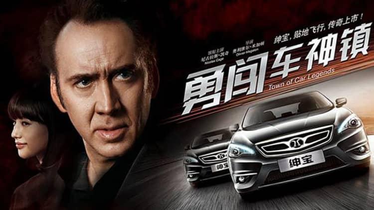 Nicolas Cage flogs Saab-based Senova from Beijing Auto [w/video]