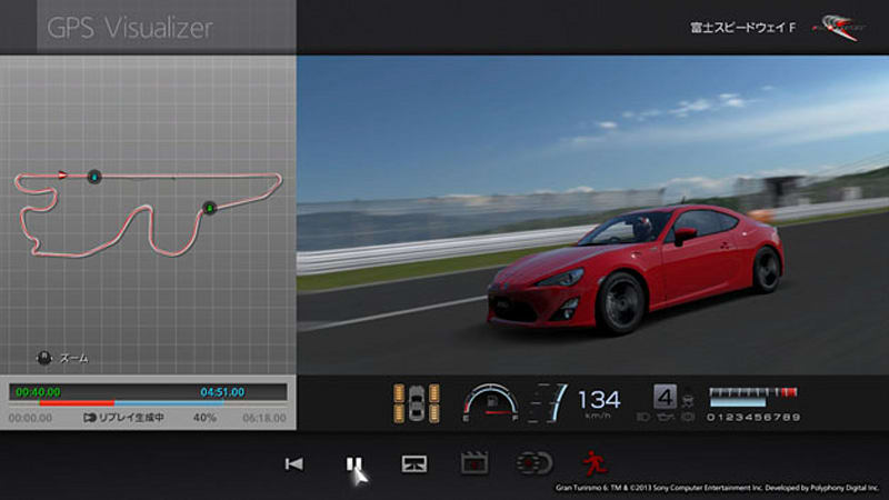 Toyota 86 gets PlayStation-based telemetry system in Japan [w/video]