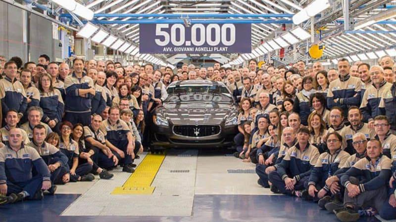 Maserati marks centenary with 50,000th unit at Grugliasco