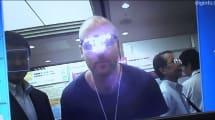 Chicago: Gesichtserkennungs-Software identifiziert Räuber