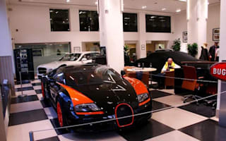 Record-breaking Bugatti goes on sale in London
