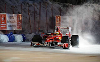 Ferrari calls off Fiorano launch of 2012 car
