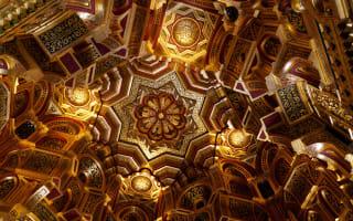 Secret Britain: Beautiful building interiors